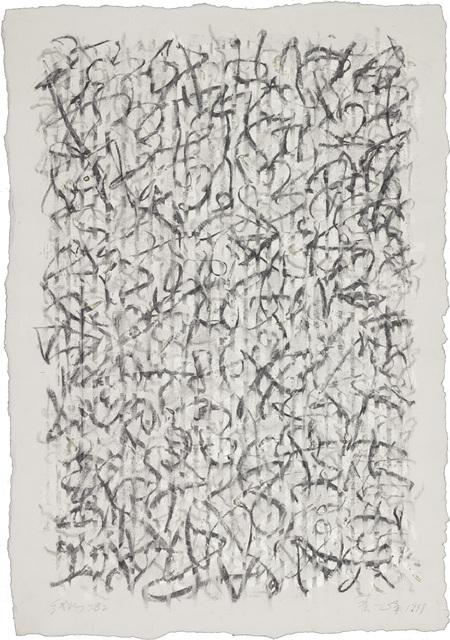 , 'Line Field 282,' 1999, Mind Set Art Center