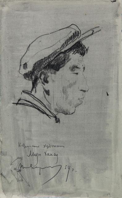 , 'Artist Moon Hak-soo,' ca. 1954, Hakgojae Gallery