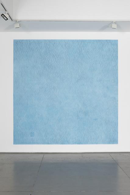, 'Square #1,' 2008, Sandra Gering Inc