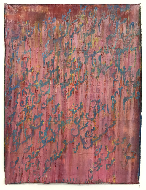 , 'My Love,' 2017, Coagula Curatorial