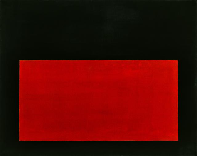 , 'Visible, Invisible,' 1970, Gallery Hyundai