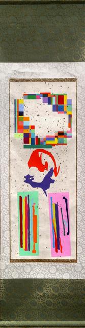 , 'Scroll #3,' 2006-2017, Lora Schlesinger Gallery