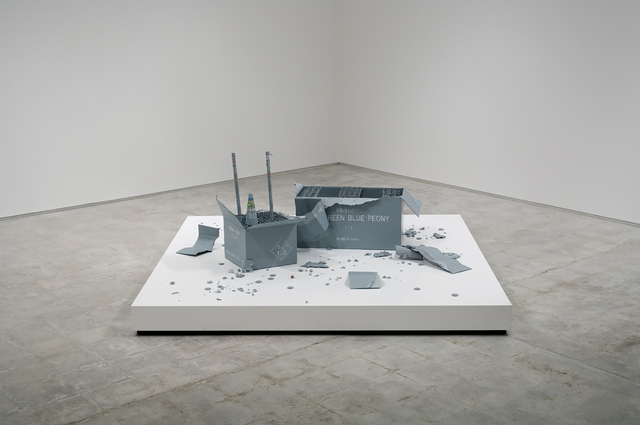 , 'Draumalandid, RedGreenBluePeony,' 2007, Inman Gallery