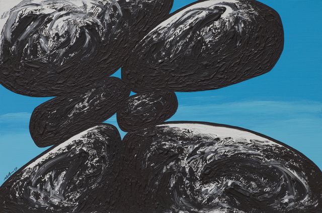 Ma Desheng, 'Untitled', 2019, A2Z Art Gallery