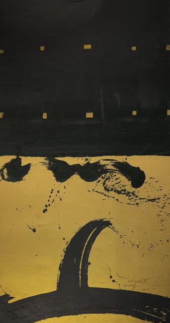 , 'Inifinity 無上,' 2017, Galerie du Monde