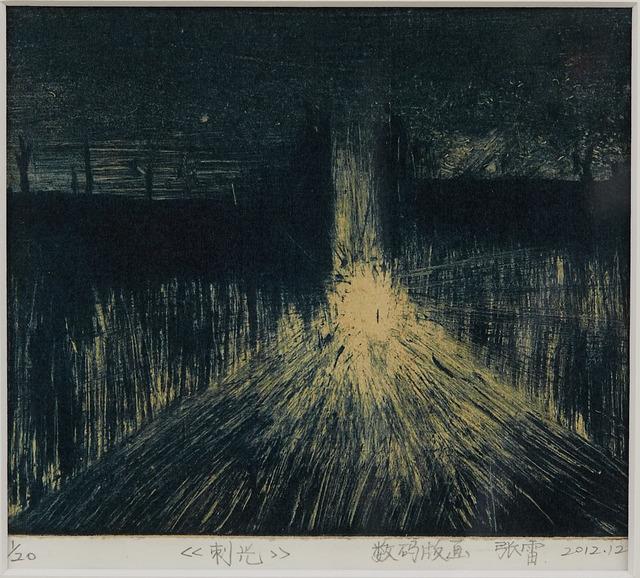 Zhang Lei 张雷, 'Glared Light 刺光', 2012, PIFO Gallery
