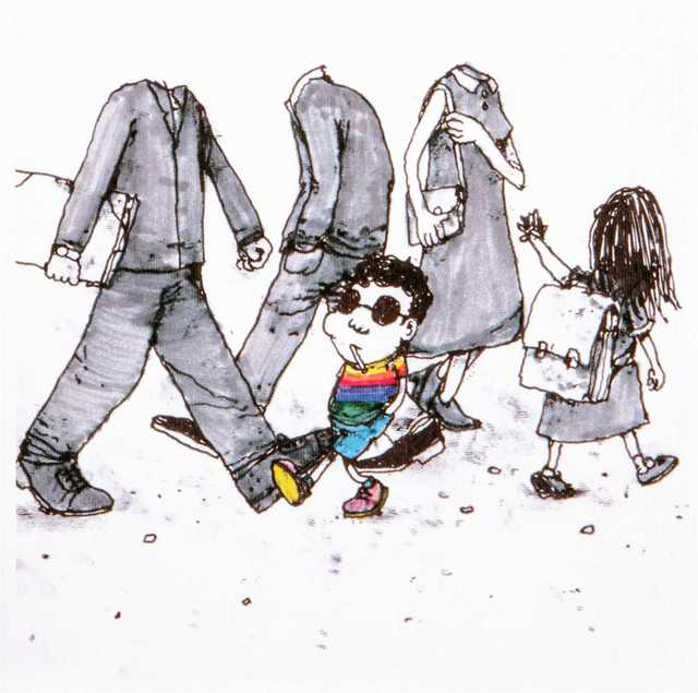 """dran, 'DRAN """"CLUELESS"""" DESSIN DU JOUR, HAND SIGNED & NUMBERED BY ARTIST', 2018, Arts Limited"""