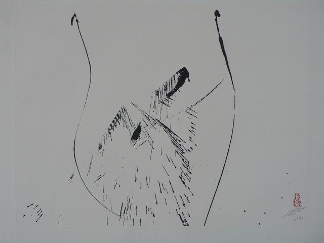 , '36 Strategies of Calligraphy-19 筆法三十六計-19,' 2008, Alisan Fine Arts