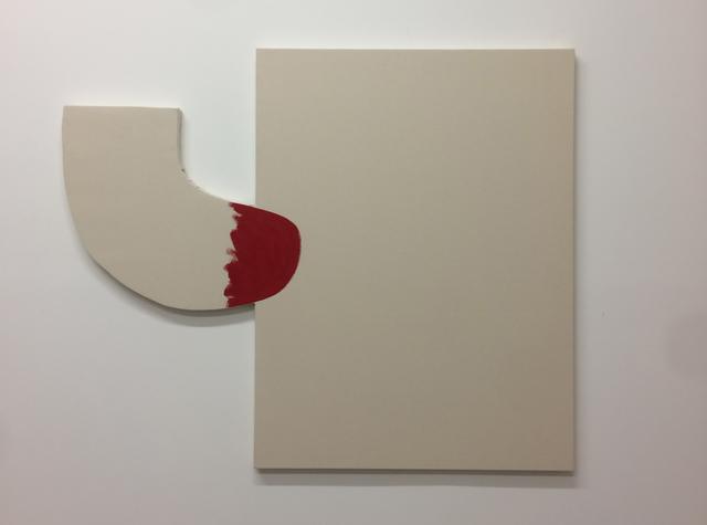 , 'Painted Entrance,' 2016, Galerie Lisa Kandlhofer