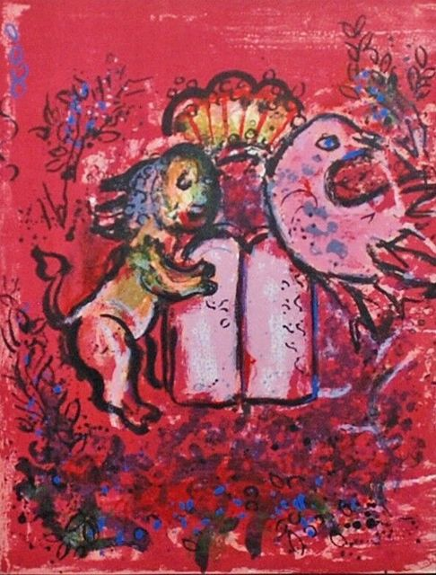 Marc Chagall, 'The Lion and the Dove', 1962, Hidden