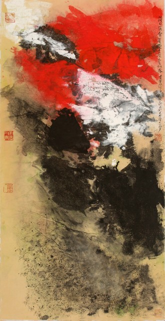 , 'Golden Sunset ,' 2015, NanHai Art