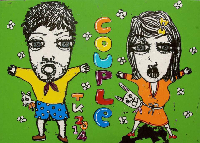 , 'Couple,' 2014, Parkview Green Art