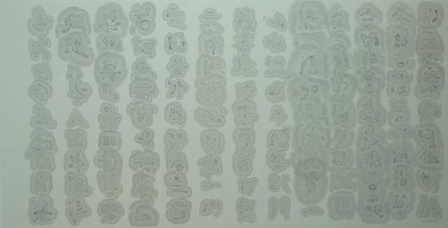 , 'Sheng jing No.02 剩經之二,' 2014, Galerie du Monde