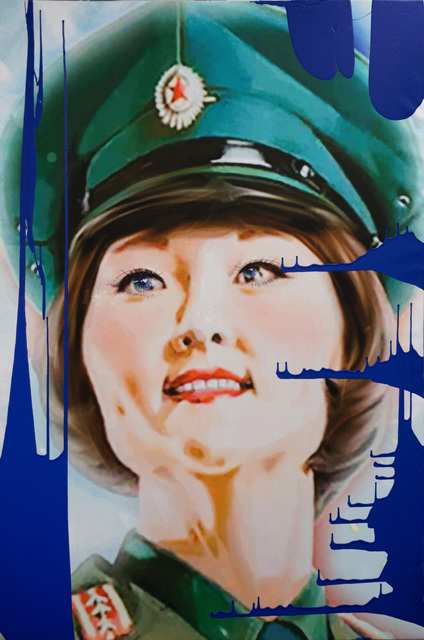 , 'Umma (Yves Klein Blue Dip),' 2017, Ethan Cohen New York