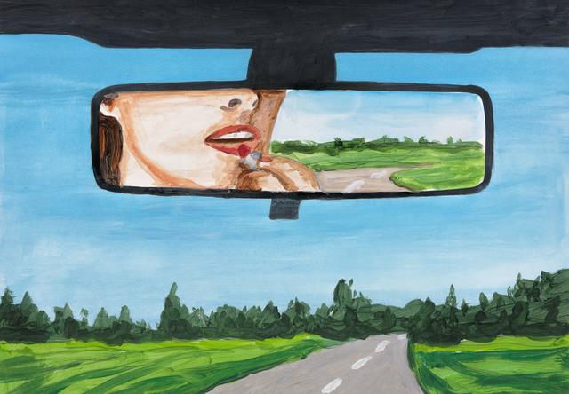 , 'Rear View B,' 2017, Stewart & Stewart