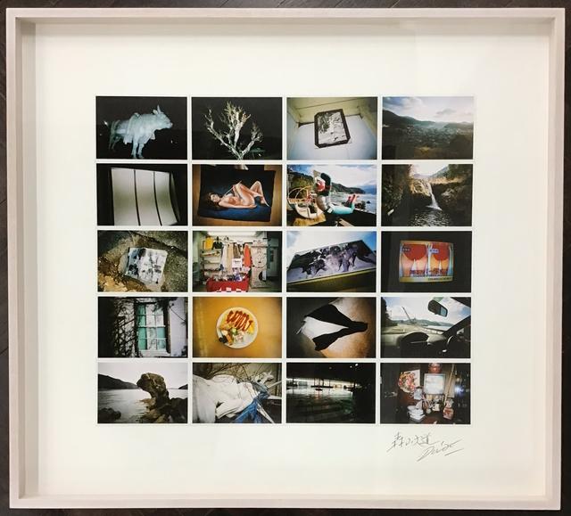 , 'Uwajima,' 2004, Akio Nagasawa Gallery