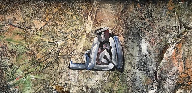 , 'ALTAKHALLOUF/ARRIÉRATION,' 1978, Mark Hachem Gallery