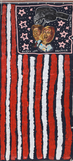 Konstantin Bokov, 'US Flag with Bill and Hillary Clinton', 1996, RoGallery