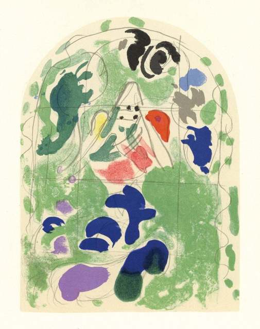 Marc Chagall, 'The Jerusalem Windows: Issachar Sketch', 1962, Print, 20 Color Stone Lithographe, Inviere Gallery