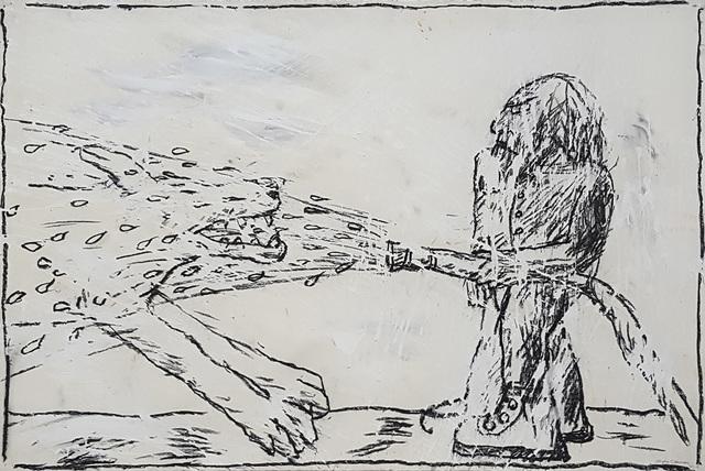 , 'Dog Wash,' 1991, Linda Hodges Gallery