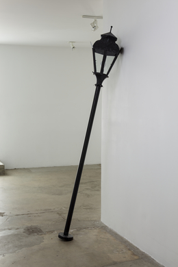 , 'Object No. 4, Bare Use (lamp),' 2013, 1301PE