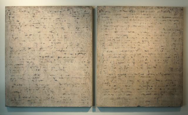 , 'The Promise,' 2000, Atrium Gallery