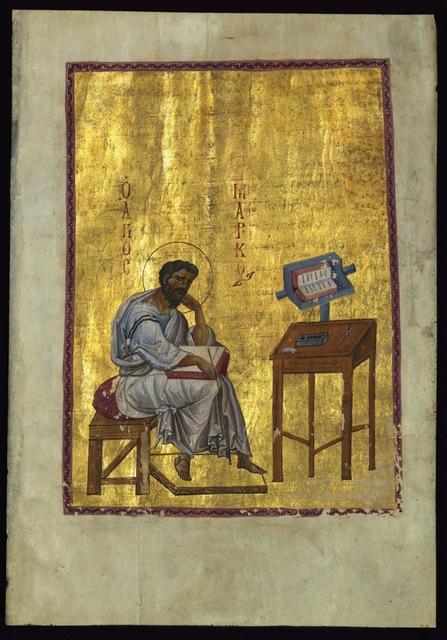 'Evangelist Mark Seated in his Study', 1025-1050, Walters Art Museum