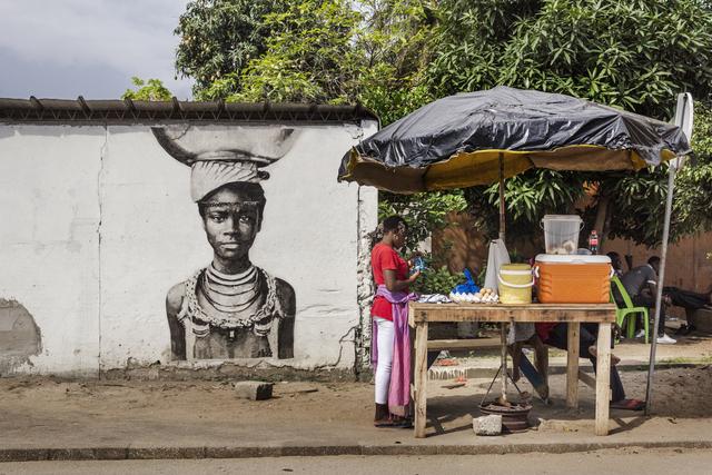 , 'Simone,' 2018, LouiSimone Guirandou Gallery