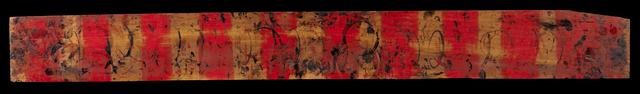, 'Eight lacquer smith rectangular drying boards, suita,' Japan: 20th century, Rasti Chinese Art