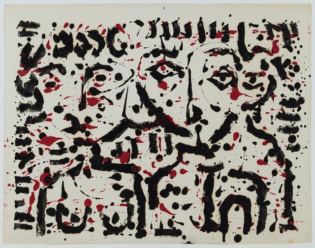 , 'Untitled Abstract,' 1951, Debra Force Fine Art