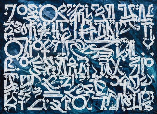 Lampas Pokras, 'Let The Artworks Speak For Us', 2018, Opera Gallery