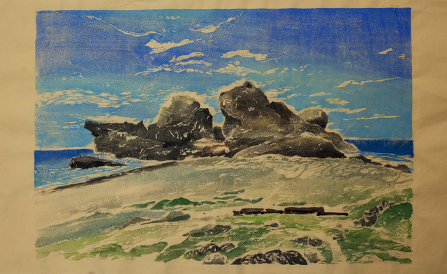 , 'Koto Island Series: Double Lion Rock,' 2018, Artify Gallery
