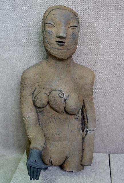 , 'Figure-6,' 2016, Yiri Arts