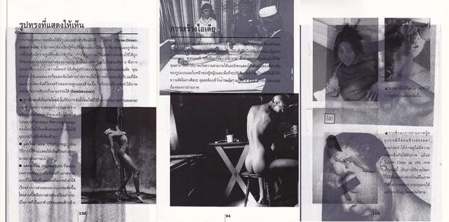 , 'Körper zur Beobachtungsstation,' 2013, Looiersgracht 60