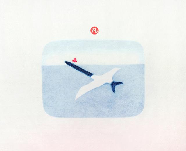 , 'Elan bleu-6,' 2014, Galerie Liusa Wang