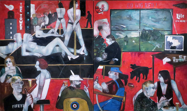 , 'Tower Bar,' 1989, Etherton Gallery