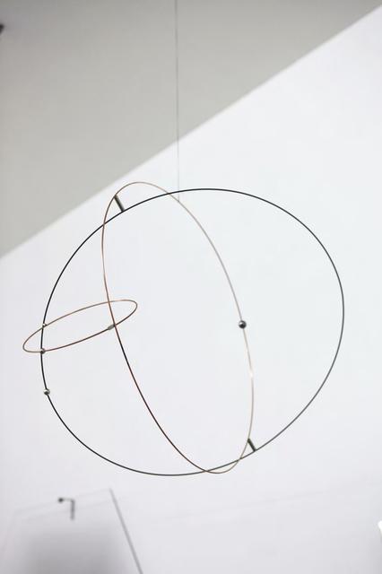 , 'Multiverse 4 ,' 2013, Galeria Luisa Strina