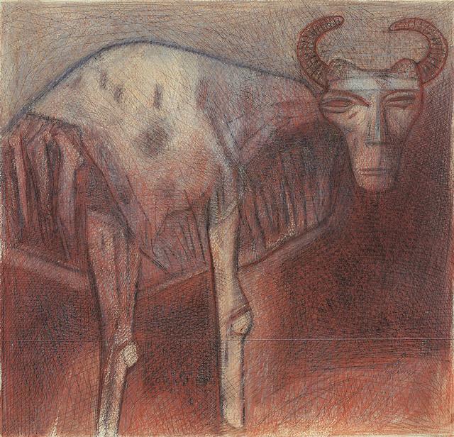 , 'Untitled ,' 1995, DAG