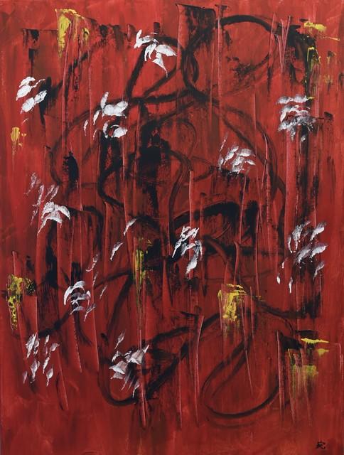 , 'Flame,' , Yuan Ru Gallery