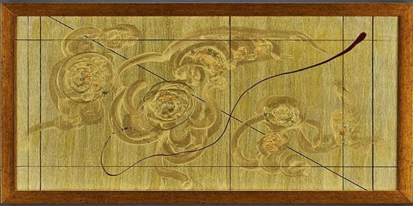 , 'Série Geometria/Flor (Geometry/Flower Series),' 2014, Anita Schwartz Galeria de Arte