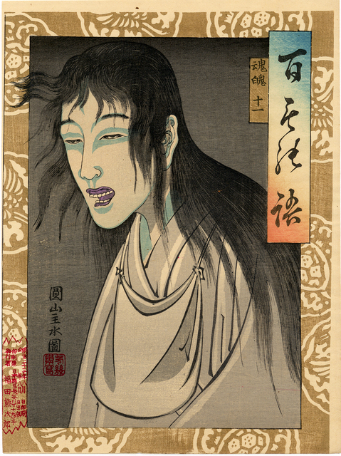 , 'Ghost of a Woman,' 1890, Egenolf Gallery Japanese Prints & Drawing