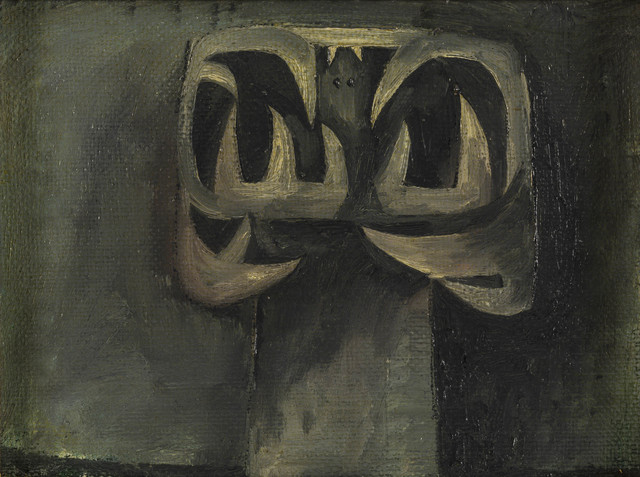 Roberto Crippa, 'Totem', 1950s, Painting, Oil on canvas, ArtRite