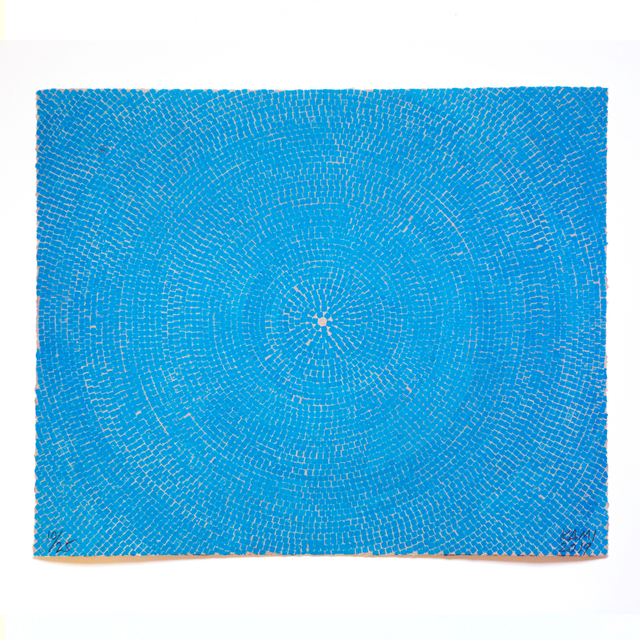 Y.Z. Kami, 'Blue Dome', 2019, Parasol unit foundation for contemporary art