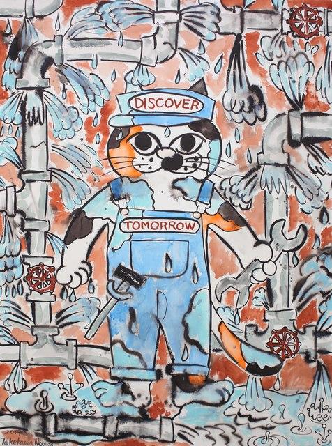 , 'Cat Plumber,' 2019, Ota Fine Arts