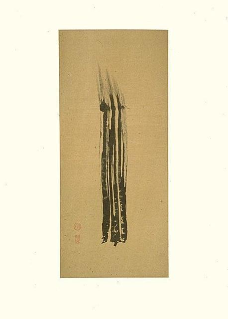 , 'Peking,' 1987, Crown Point Press
