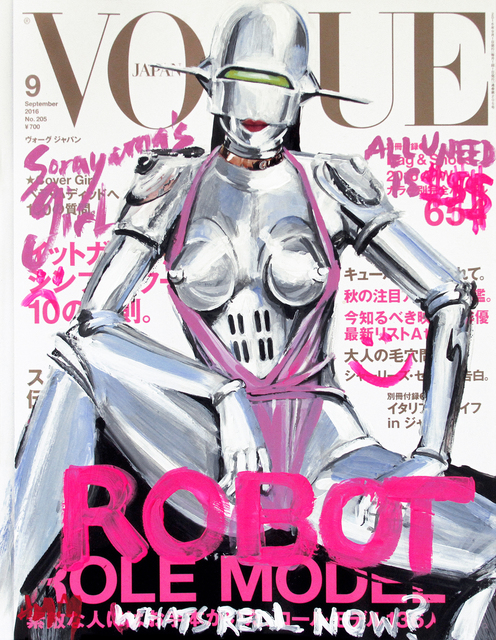 , 'The $exxy Robot Issue (Vogue Japan - Bella Hadid),' 2016, Garis & Hahn