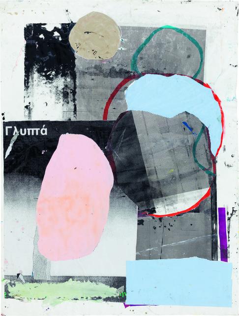 , 'Mixed Media XXIV,' 2013, V1 Gallery