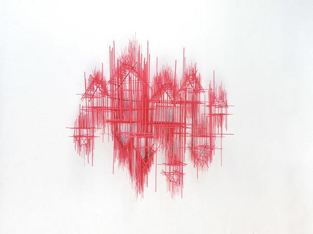 , 'Opuestamente unidos,' 2017, N2 Galería
