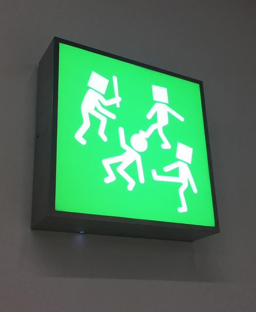 , 'Fighting Point,' 2018, Fabien Castanier Gallery