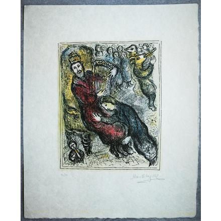 Marc Chagall, 'King David with his Lyre (M. 935)', 1979, Print, Lithograph in colors, Upsilon Gallery